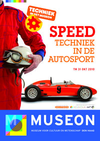 Speed Exhibition Poster